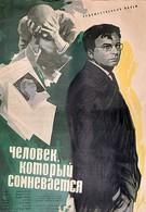 Человек, который сомневается (1963)