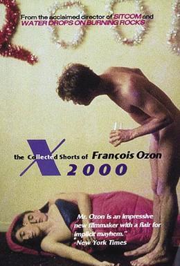 Постер фильма Маленькая смерть (1995)
