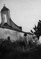 Тишина (2007)