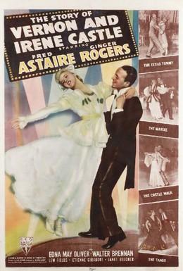 Постер фильма История Вернона и Ирен Кастл (1939)