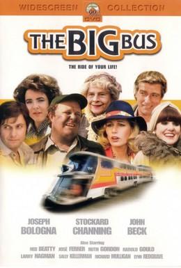 Постер фильма Большой автобус (1976)