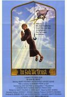 Бог подаст (1980)