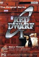 Красный карлик (1997)