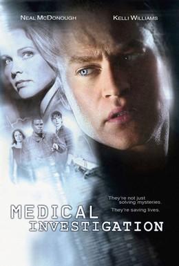 Постер фильма Медицинское расследование (2004)