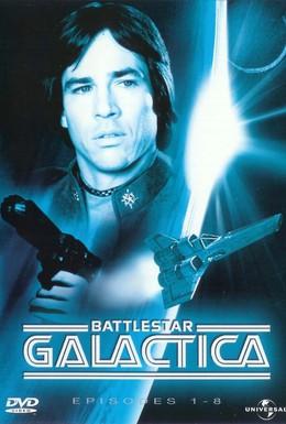 Постер фильма Звездный крейсер Галактика (1978)