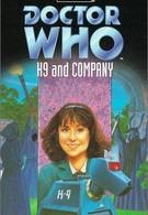 К-9 и Компания: Лучший друг девушки (1981)