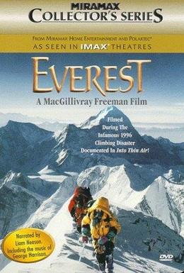 Постер фильма Эверест (1998)