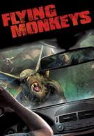 Летучие обезьяны (2013)