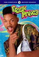 Принц из Беверли-Хиллз (1991)