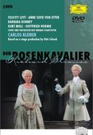 Кавалер роз (1994)