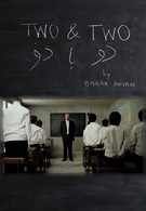 Два плюс два (2011)