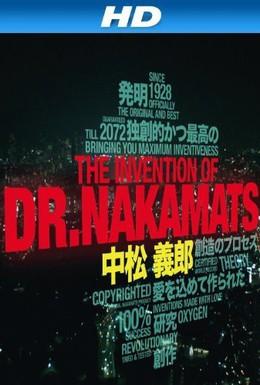 Постер фильма Странные изобретения доктора Накамацу (2009)
