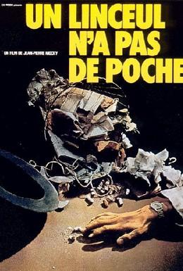 Постер фильма У савана нет карманов (1974)