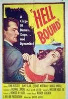 Адский переплёт (1957)