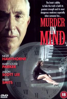 Постер фильма Убийство в мыслях (1997)