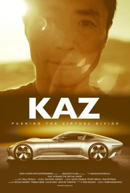 Постер фильма Каз: Преодолевая виртуальный барьер (2014)