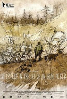 Постер фильма Эпизод из жизни сборщика железа (2013)