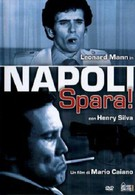 Неаполь, стреляй! (1977)