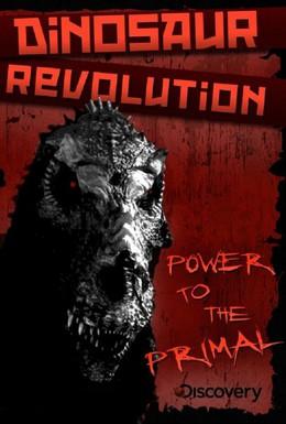 Постер фильма Эра динозавров (2011)