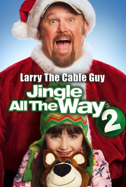 Постер фильма Подарок на Рождество 2 (2014)