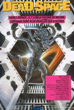 Постер фильма Мертвый космос (1991)