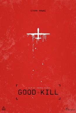 Постер фильма Хорошее убийство (2014)