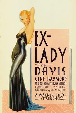 Постер фильма Бывшая возлюбленная (1933)