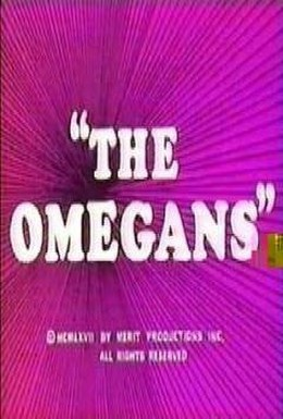 Постер фильма Омеги (1968)