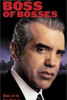 Постер фильма Босс всех боссов (2001)