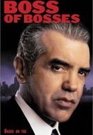 Босс всех боссов (2001)