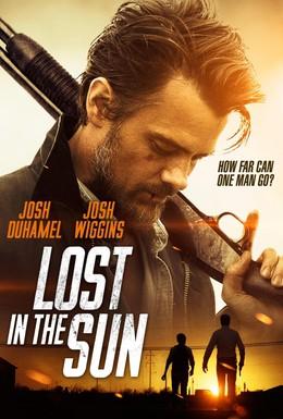 Постер фильма Потерявшиеся на солнце (2015)