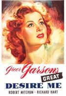 Возжелай меня (1947)