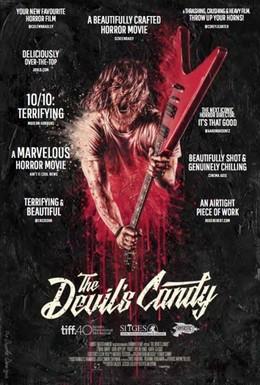 Постер фильма Дары смерти (2015)