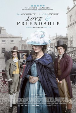 Постер фильма Любовь и дружба (2016)