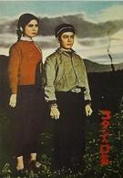 Свист над деревней Котан (1959)