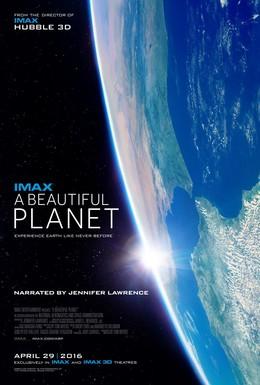 Постер фильма Прекрасная планета (2016)