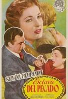 Раба греха (1954)