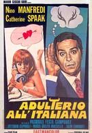 Измена по-итальянски (1966)