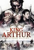 Король Артур: Возвращение Экскалибура (2017)