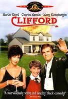 Клиффорд (1994)