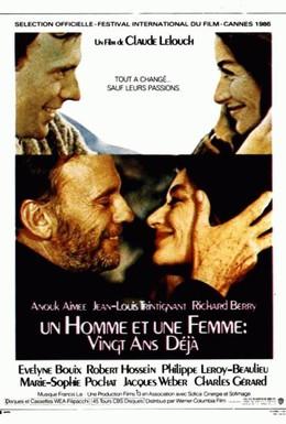 Постер фильма Мужчина и женщина 20 лет спустя (1986)