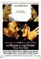 Мужчина и женщина 20 лет спустя (1986)