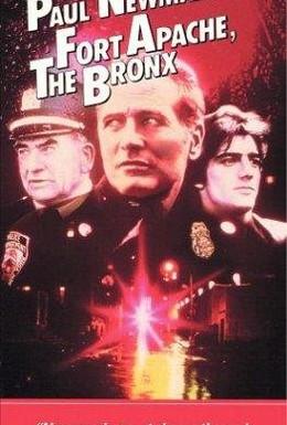 Постер фильма Форт Апач, Бронкс (1981)