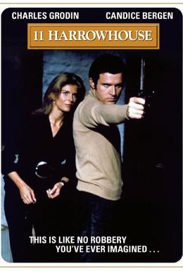 Постер фильма Похитители бриллиантов (1974)