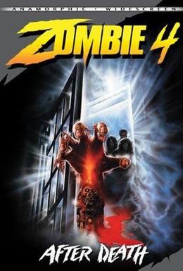 Постер фильма После смерти (1989)