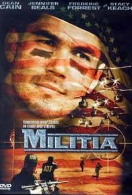Постер фильма Погоня за украденной боеголовкой (2000)