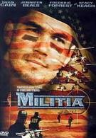 Погоня за украденной боеголовкой (2000)