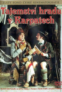 Постер фильма Тайна Карпатского замка (1981)