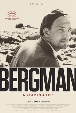 Постер фильма Бергман (2018)