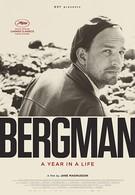Бергман (2018)